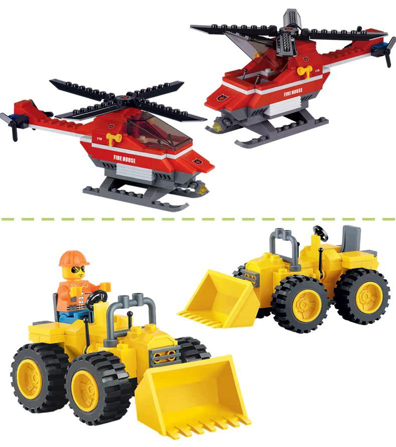 正版星钻积木儿童益智玩具塑料拼插拼装飞机直升机车子男孩玩具