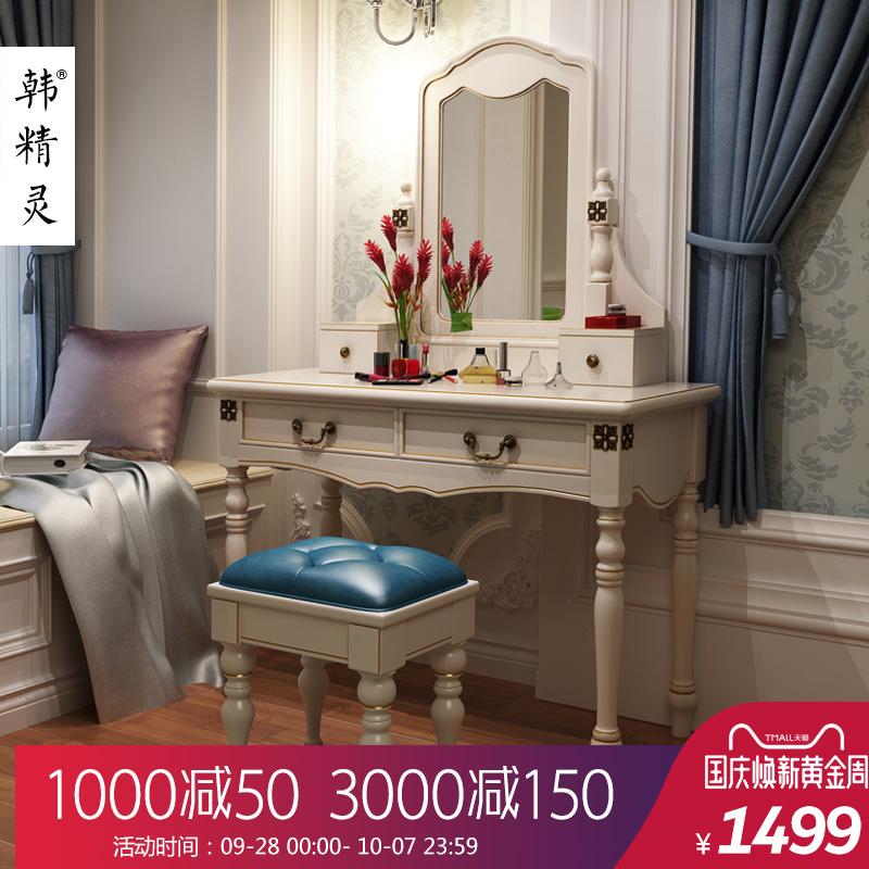 韩精灵美式梳妆台现代梳妆台妆凳组合梳妆台梳妆桌欧式韩式化妆桌