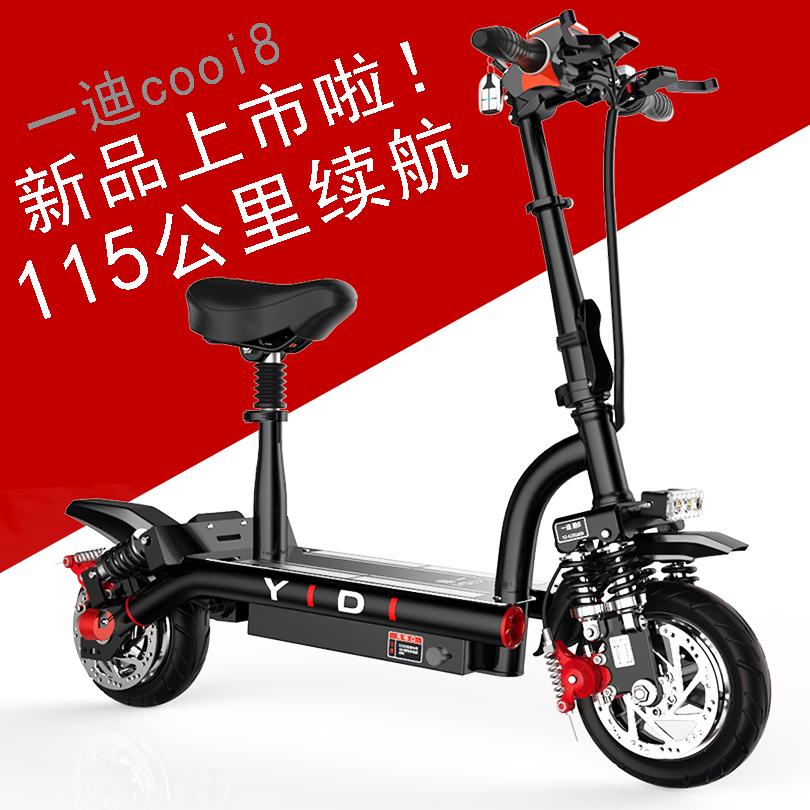 Электрический скутер A di  10