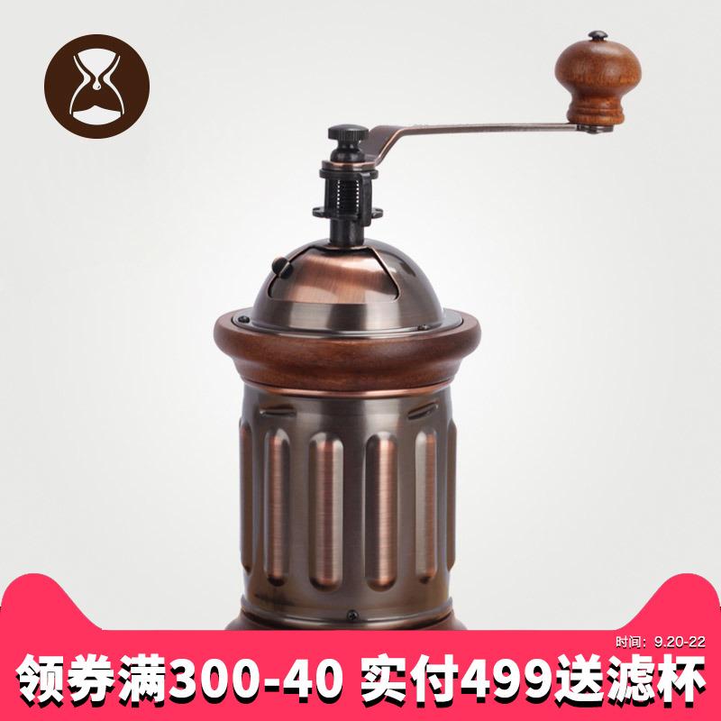 TIMEMORE 铠甲匠家用手摇咖啡豆研磨机 台湾产复古手动磨豆机