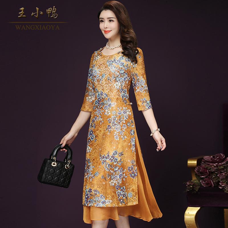 王小鸭2018春季新款简约气质大码女装A字大摆假两件套印花连衣裙
