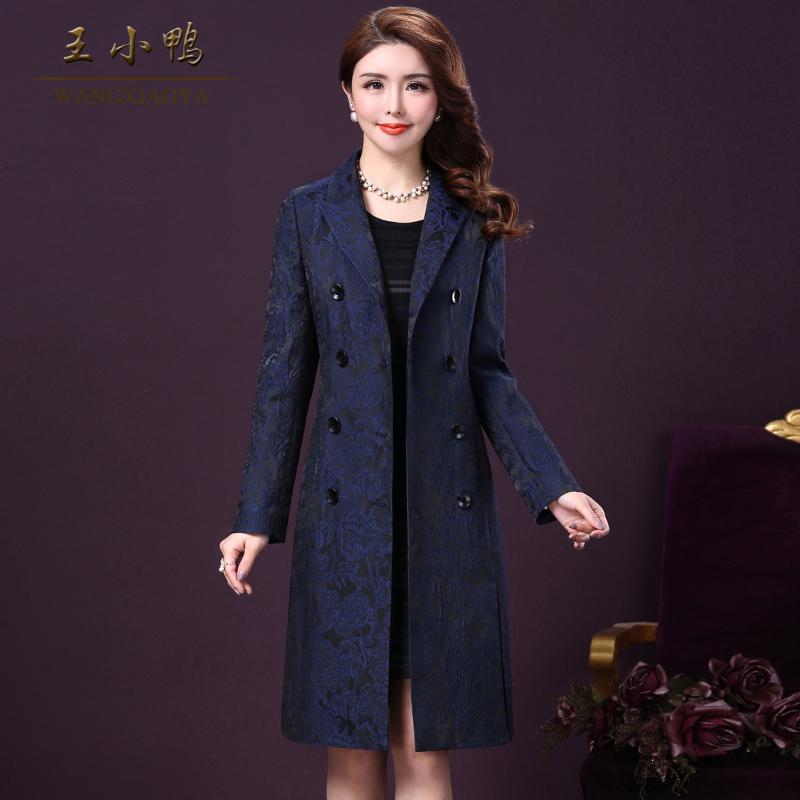王小鸭2018春装新款时尚中长款风衣大码女装中长款修身显瘦外套潮