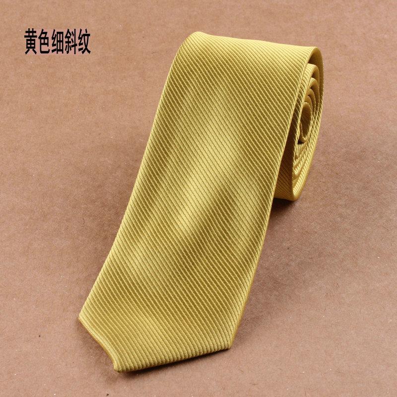 Yellow fine twill