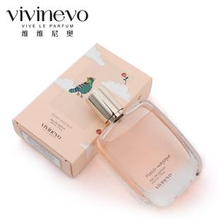 维维尼奥梦幻花园学生香水女士持久淡香清新自然浪漫网红专柜正品