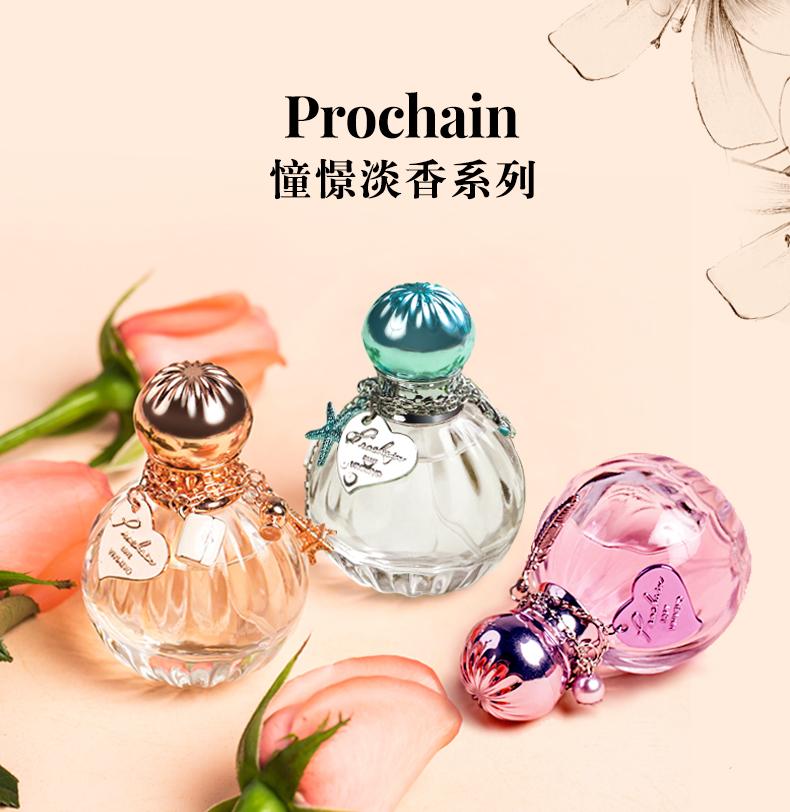 维维尼奥香水女士持久淡香水憧憬清新自然网红大牌女香专柜正品