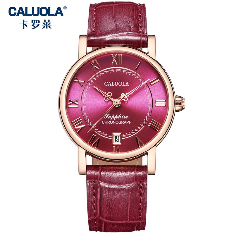 卡罗莱全自动机械表女士手表防水时尚款女2018新款钢带潮腕表1143