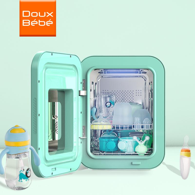 英国Douxbebe婴儿紫外线奶瓶消毒器带烘干二合一消毒锅玩具消毒柜