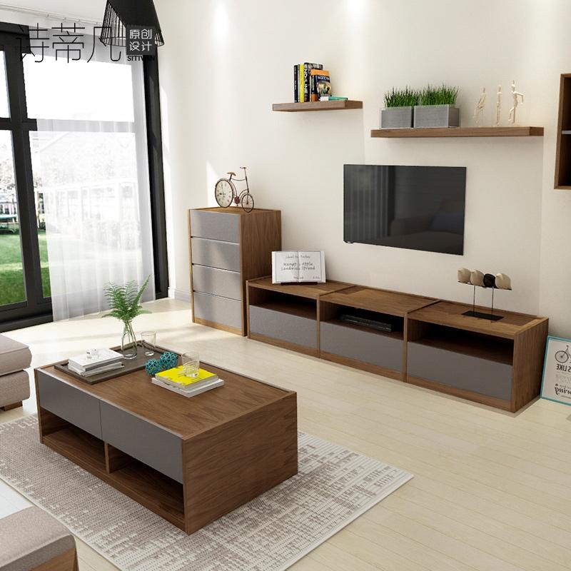 北欧实木电视柜茶几组合简约现代水曲柳客厅成套套装家具创意美式