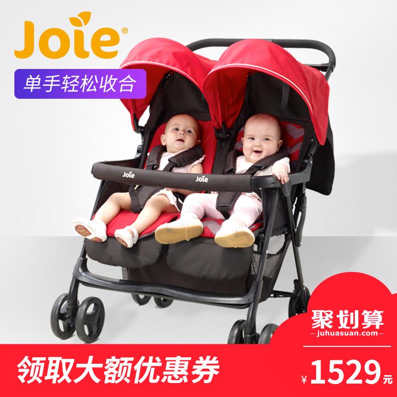 Joie英国巧儿宜 四轮避震可坐躺 单手收合 轻便 双胞胎婴推车
