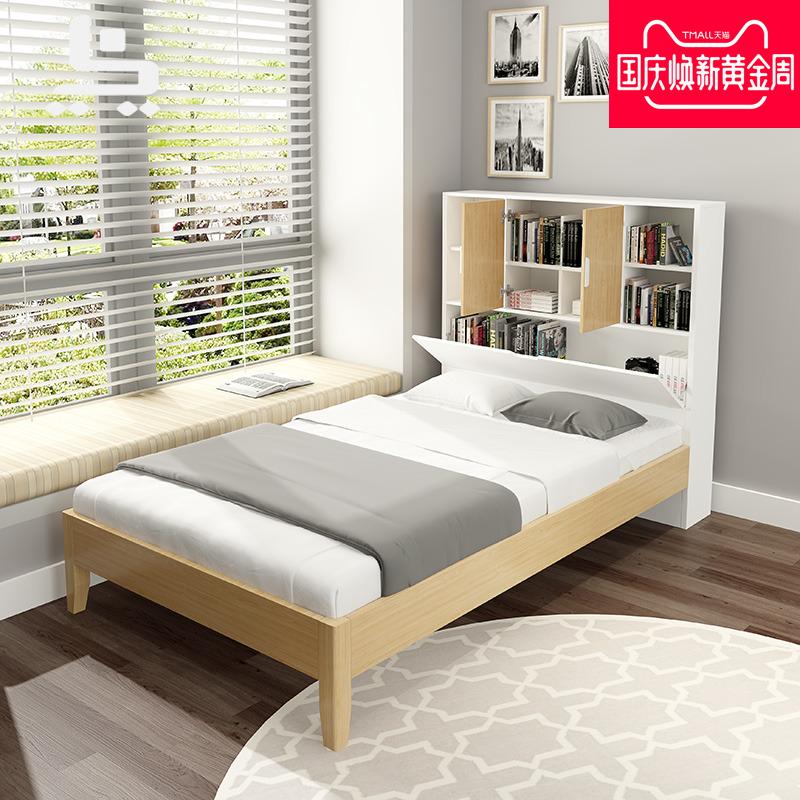 现代简约榻榻米高箱储物床1.2米小户型双人板式床1.5米单人卧室床