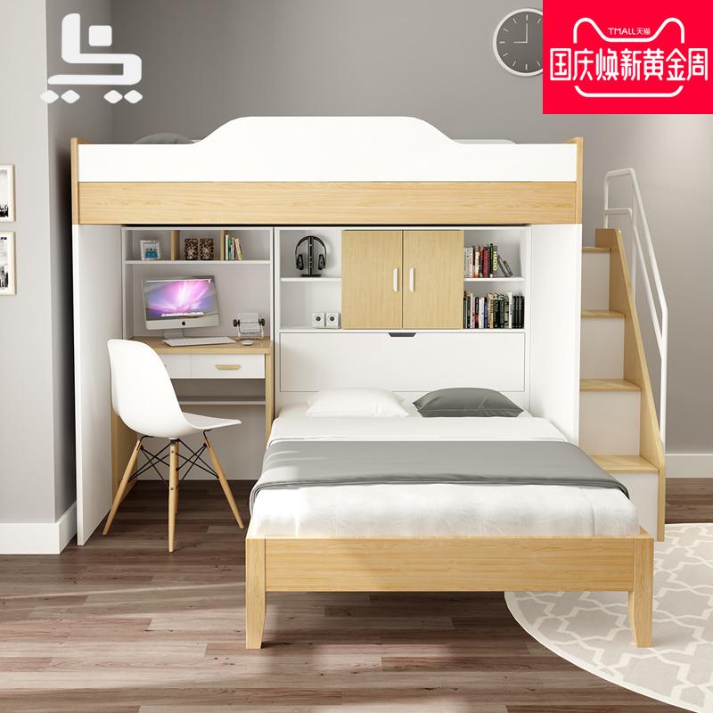 多功能高架床成人儿童床双层床上下铺床高低床衣柜组合子母床家具