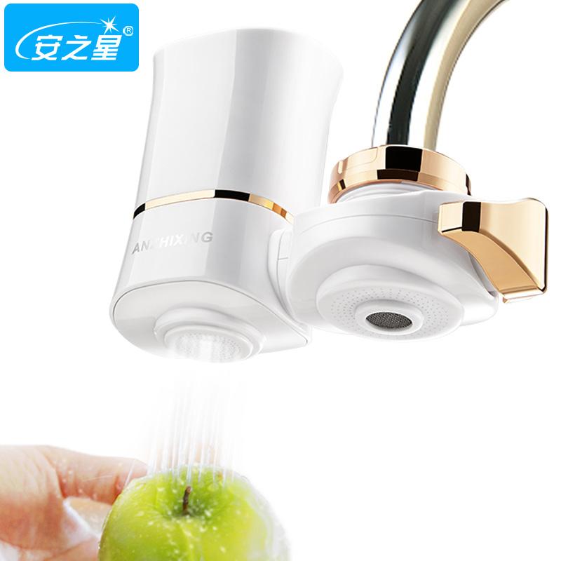 安之星水龙头过滤器净水器家用厨房自来水净水器滤水器直饮净水机