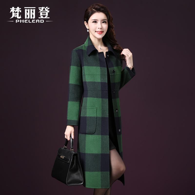 梵丽登韩版过膝羊毛呢子外套双面羊绒大衣女中长款2018新款格子