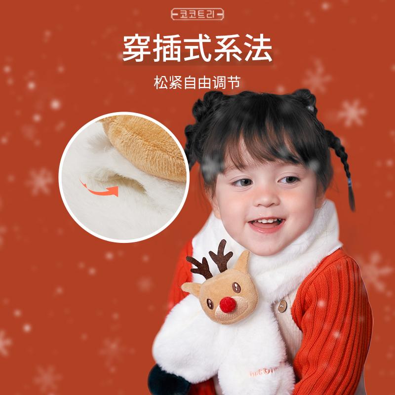 KK树儿童围巾秋冬季宝宝围脖保暖男女童小孩冬季防风卡通毛绒脖套