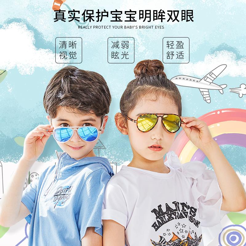 正品儿童太阳镜偏光个性男童女童墨镜男宝宝眼镜防紫外线韩版女潮