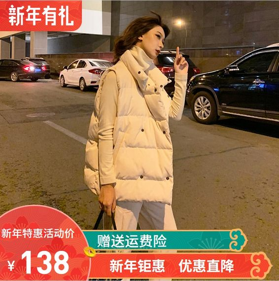 2019 New Vest Women 's Winter Europe Station Shoulder Wear Warm Ins Tide Brand Jacket Loose Down Cotton Belt