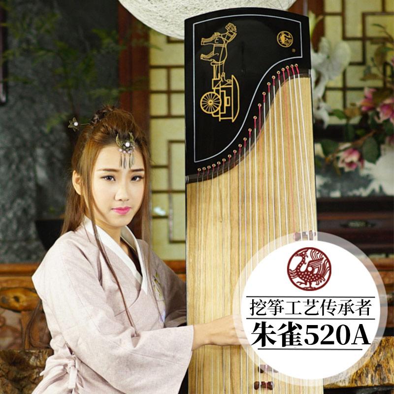 朱雀古筝05A-520a-540-580西安音乐学院初学专业考级演奏乐器