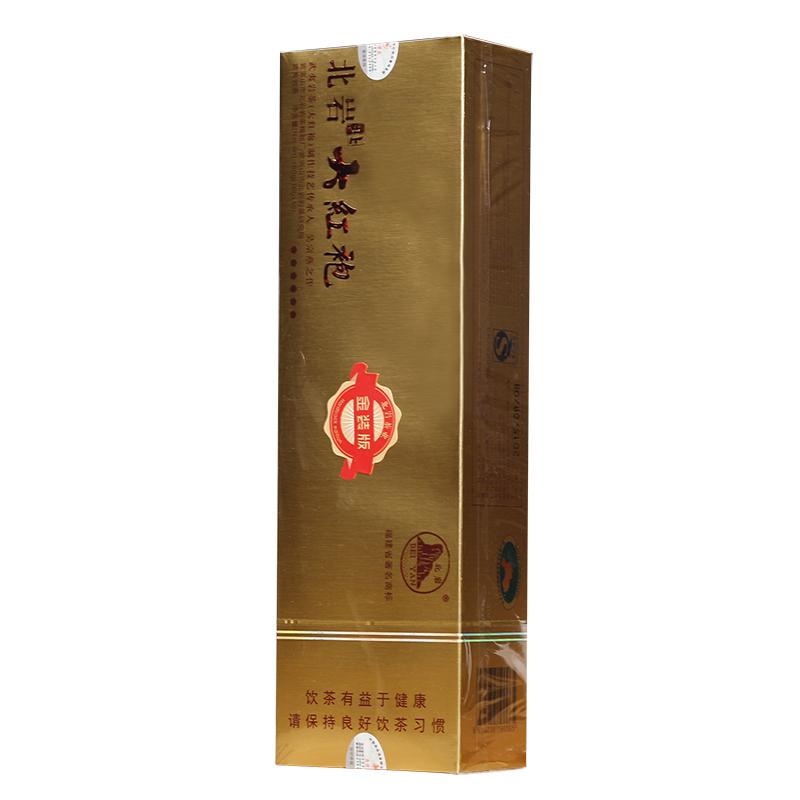 北岩牌六星大红袍烟条盒装 武夷山茶叶传承人吴宗燕手工茶160g