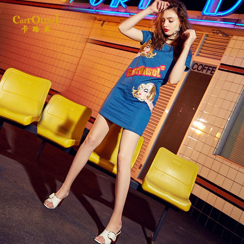 卡路丝2018夏装新款时尚通勤包臀一步裙女修身显瘦中长款连衣裙潮