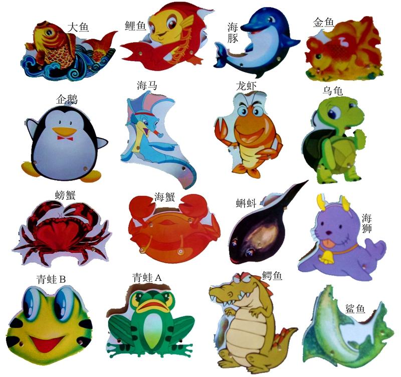幼儿园水里动物头饰儿童舞台表演好道具乌龟蝌蚪青蛙鲤鱼金鱼螃蟹_7折图片