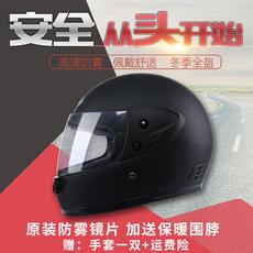 мото шлем Yt
