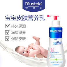 Лосьон The mustela Mustela 300ml