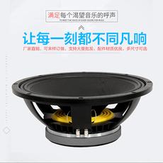 Электро-акустическое устройство SANYA 15 220 100