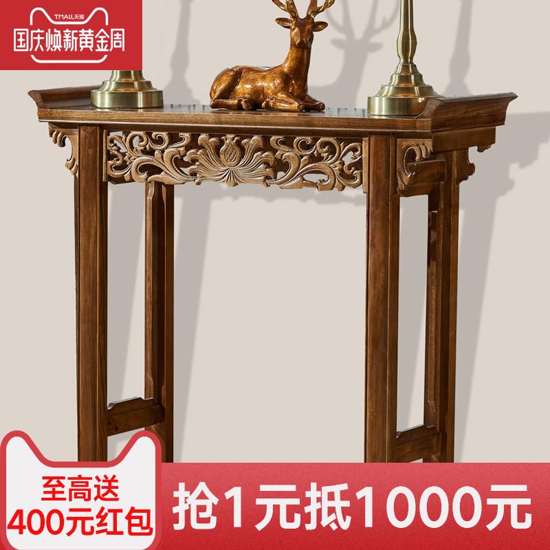 中式实木条案条几香樟木仿古免漆雕花供桌玄关桌小案台楠木可选