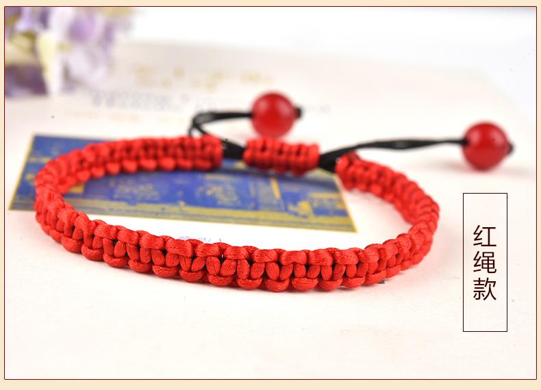 天猫抖音同款头发编手链自制红绳图片
