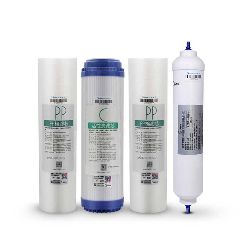 美的净水器10寸滤芯MRO1683C-400G MRO1583-400G反渗透净水机滤芯