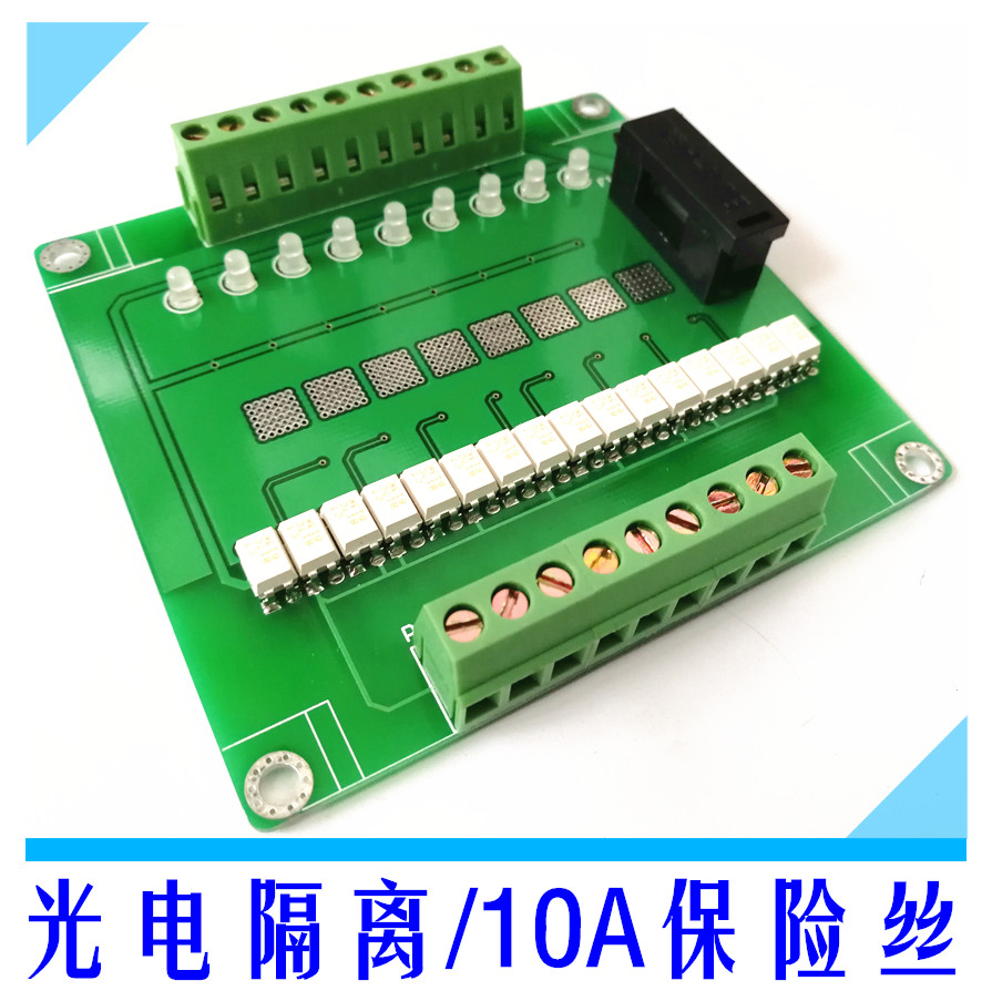 8 Way Transistor Mosfet Solid State Relay Driver Board Plc Amplifier The 8way Isolation Output
