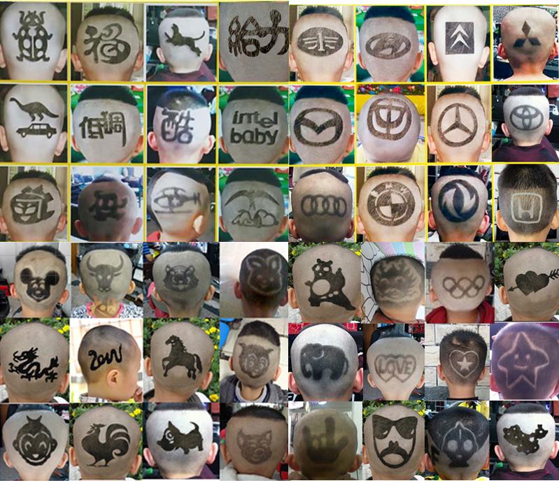 日威雕刻剪儿童造型理发器个性发型模具刻字推剪雕发图案模型模板