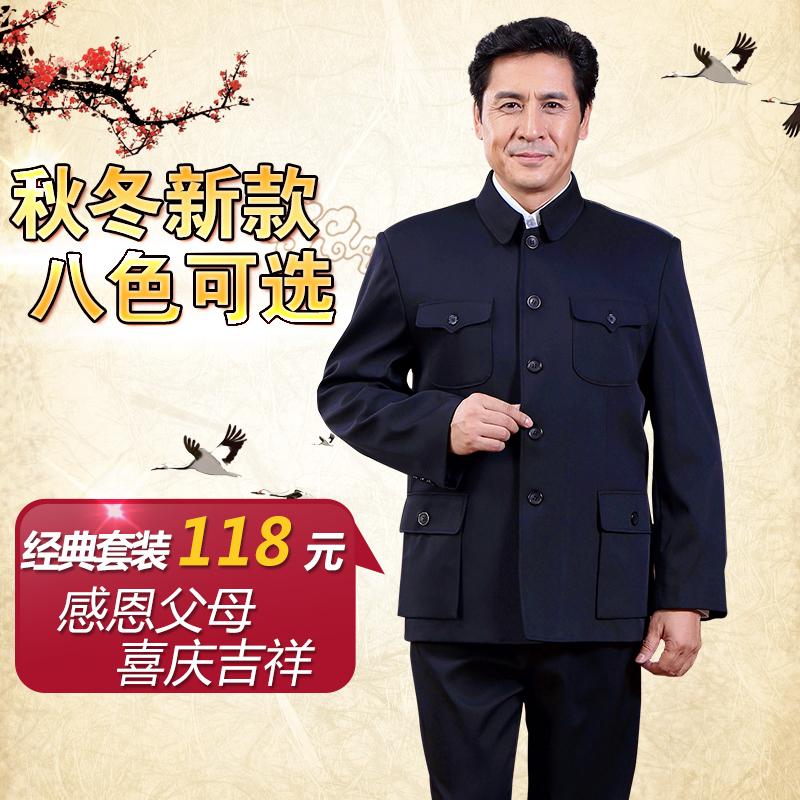 Национальный костюм YXX 888