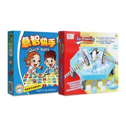 小福尔摩斯+急智快手等儿童桌游两件套亲子互动游戏3-8岁9岁+玩具