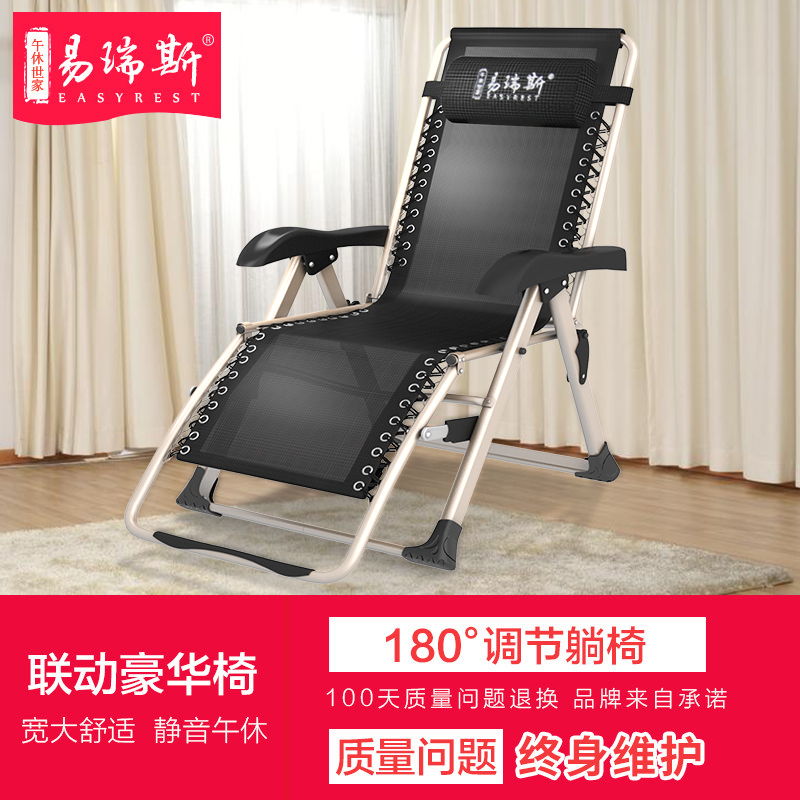 折叠躺椅单人午休床家用睡椅办公室午睡床午休椅阳台沙滩折叠椅子