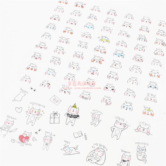 颜文字颜表情韩国简笔害羞手帐日记装饰贴纸透明贴画大张 4张入图片
