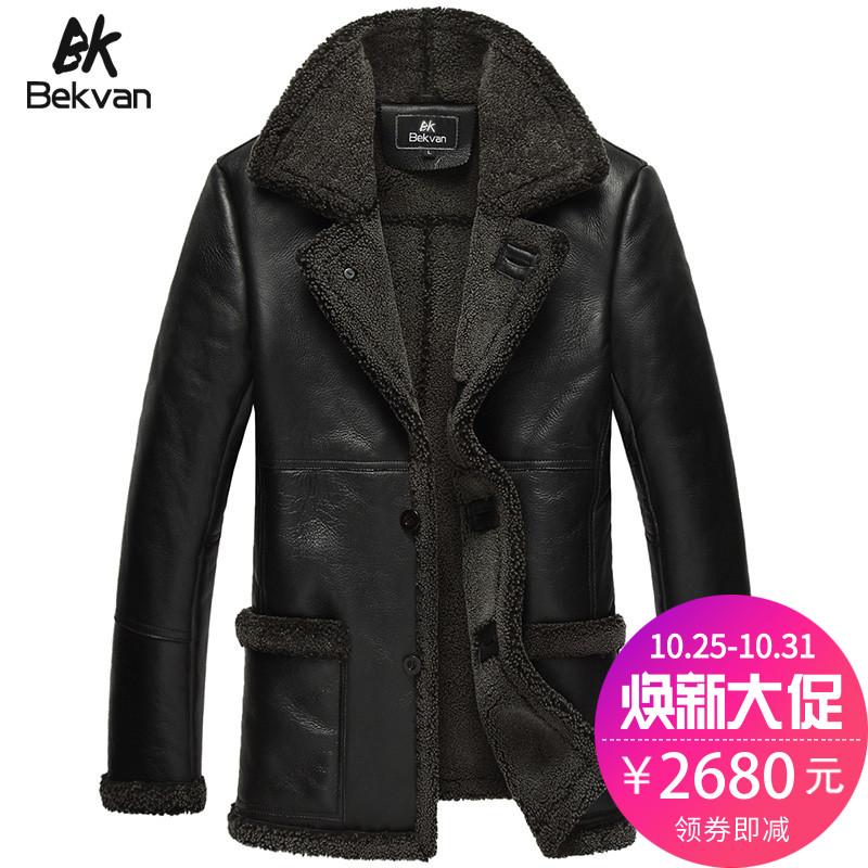 Одежда из кожи Bekvan 2508 BK