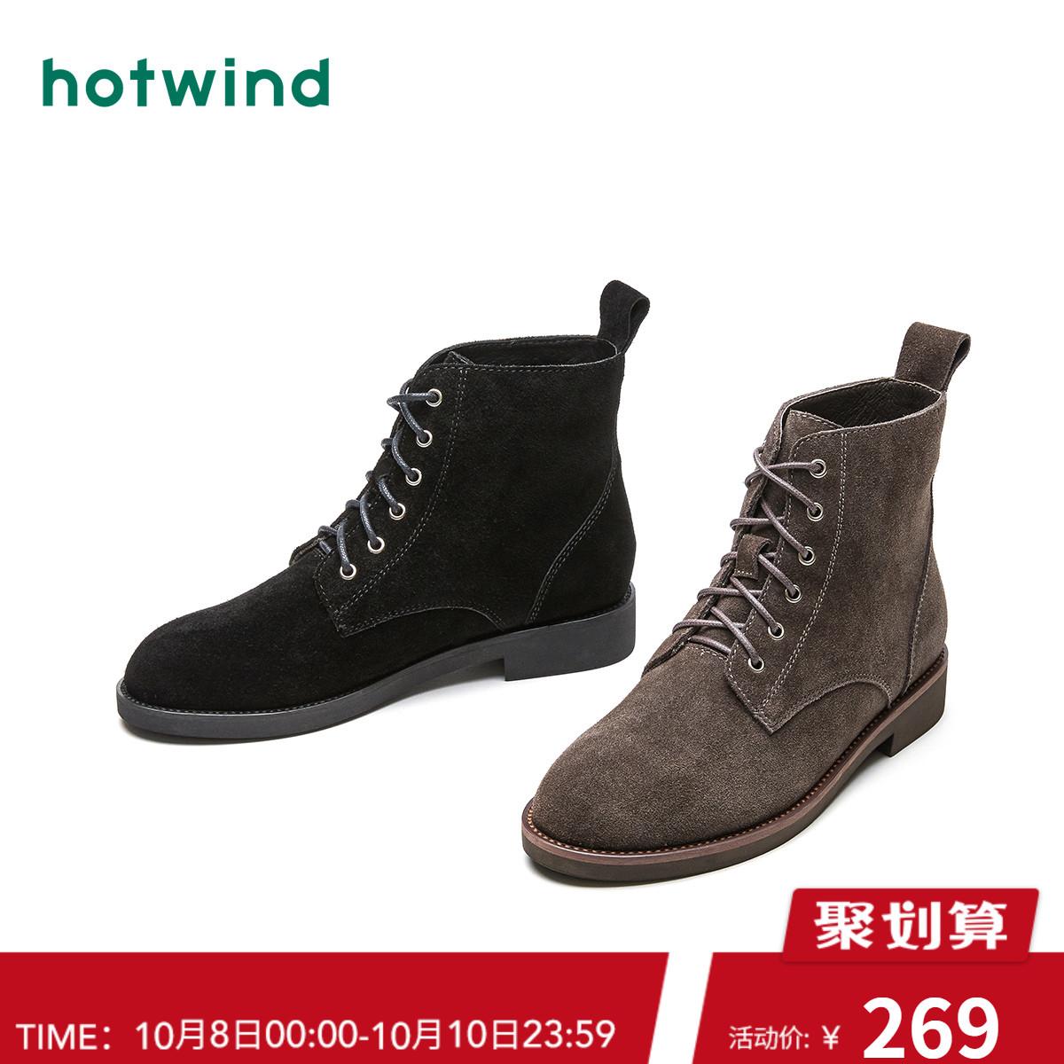 热风2018年冬季新款潮流时尚女士系带休闲圆头马丁靴H81W8812