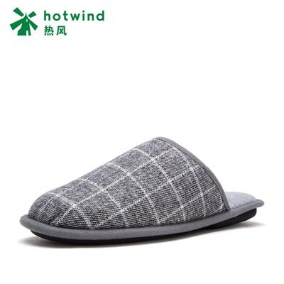 热风2017冬季新款舒适简约格纹男士家居拖平底包头拖鞋H31M7413