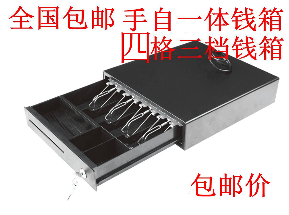 black tray plastic drawers generic drawer cash compartment for money