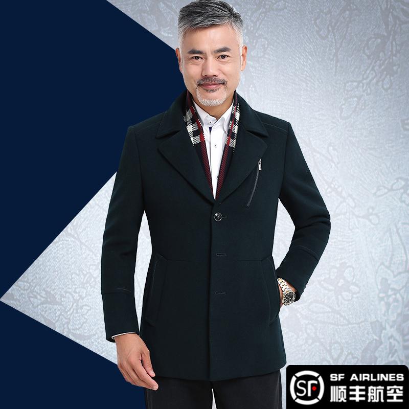 泉仕中年男士毛呢大衣中长款风衣夹克男商务加厚羊毛呢子爸爸冬装
