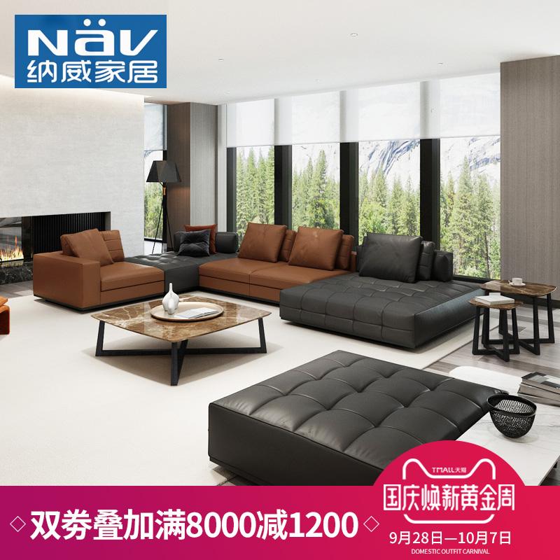 纳威北欧大户型别墅真皮沙发组合贵妃转角沙发意大利现代简约家具