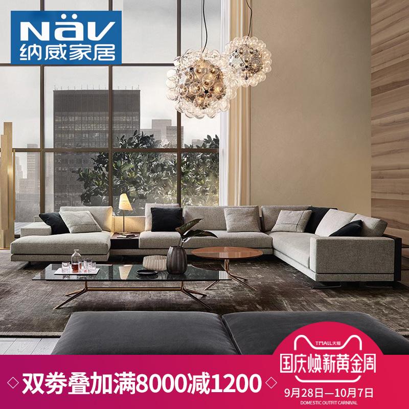 纳威北欧布艺沙发可拆洗客厅整装意大利简约风格大户型轻奢家具