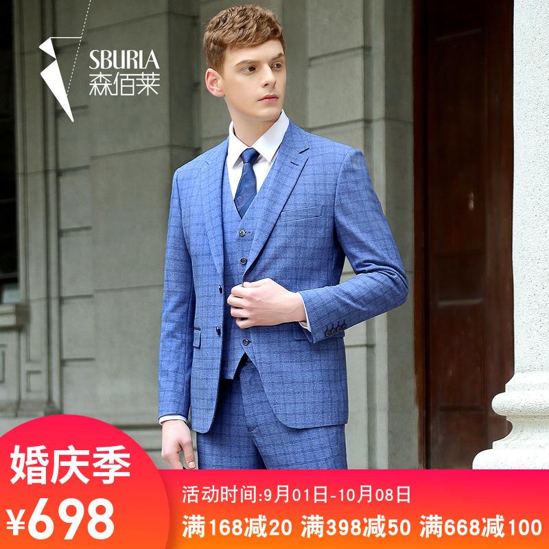 森佰莱男士西装套装三件套修身夏季职业商务正装西服新郎结婚礼服