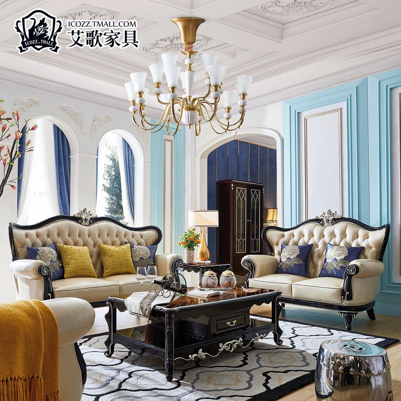 艾歌欧式沙发组合客厅真皮实木黑檀大户型新古典简欧别墅家具HT03