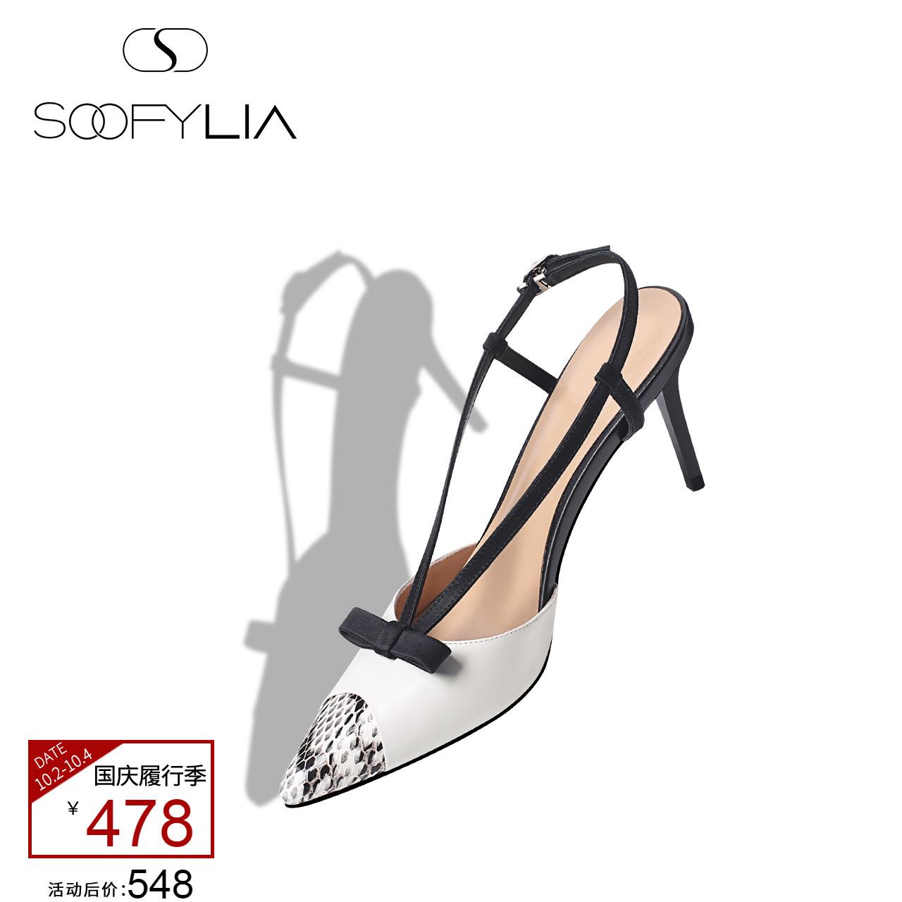 SOOFYLIA 宴会鞋履 2018新款 时尚蛇皮性感细高跟尖头凉鞋女鞋