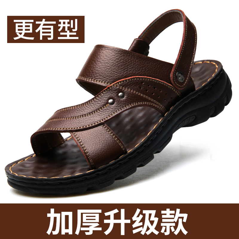Slippers Men 2020 New Summer Flat Slip Beach Shoes Soft Sole Casual Wear Dual-Use Leather Sandals Men's Shoes