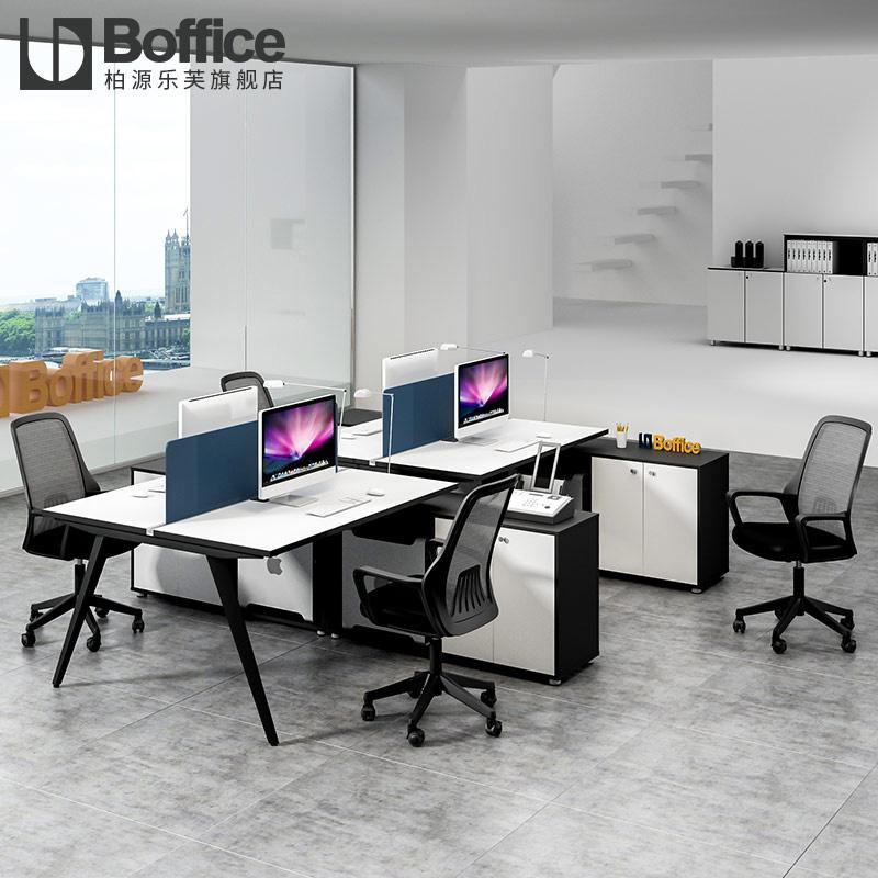 职员办公桌4人位 6人位简约现代员工位屏风工作位2人杭州办公家具