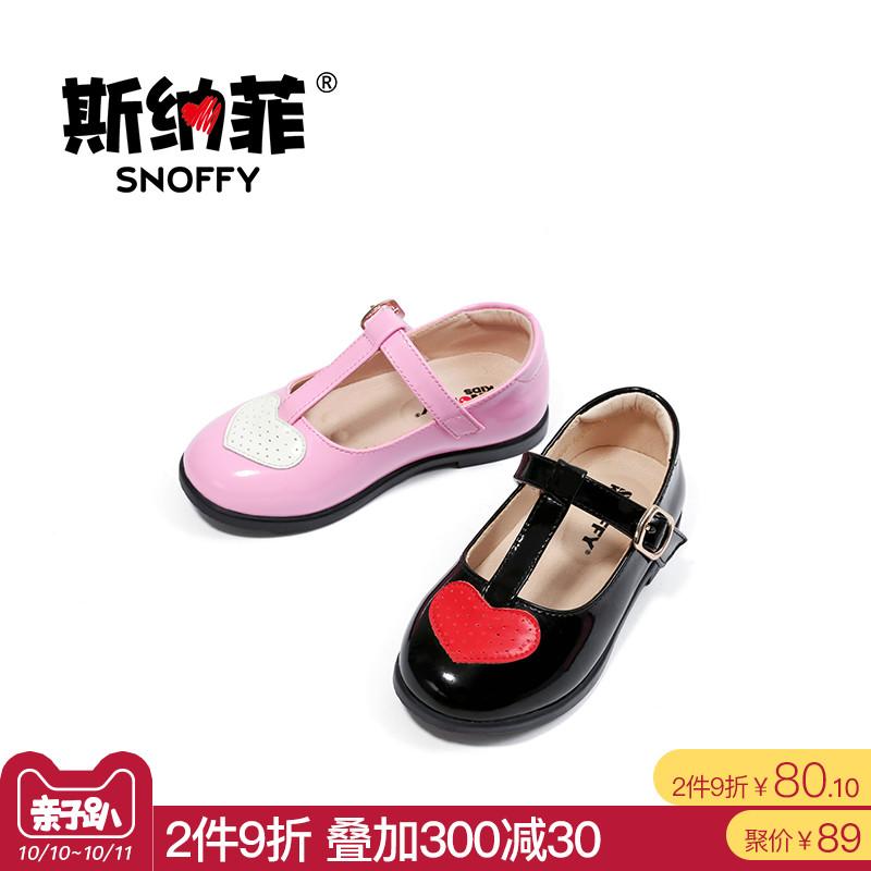 斯纳菲女童鞋 真皮公主鞋 春秋季新款爱心韩版漆皮单鞋儿童皮鞋
