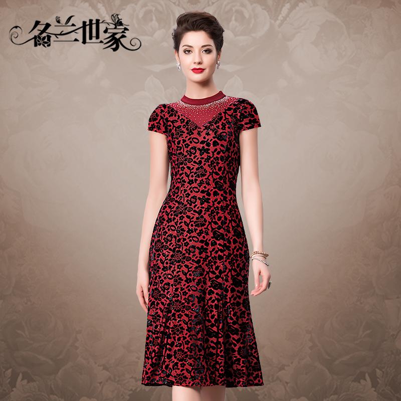 名兰世家夏季新款复古丝绒连衣裙女轻奢时尚短袖A字裙子中长款